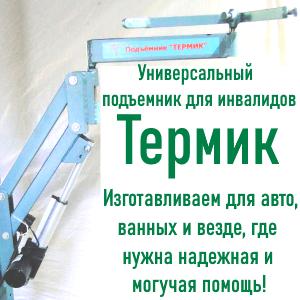 психолог в москве